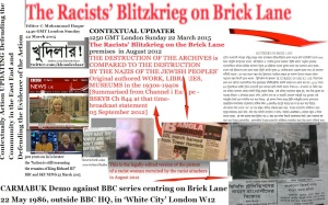 Editor © Muhammad Haque.  AADHIKARonline KHOODEELAAR! Campaign Defending the Community in the East End.  1522 Hrs GMT London Sunday 22 March 2015