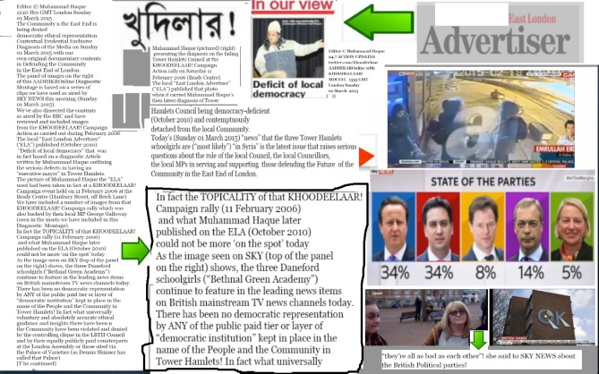 """KHOODEELAAR! Action Contextually diagnosing the """"Media"""" and the state of 'local democracy' in Tower Hamlets   London at 1400 Hrs GMT Sunday 01 March 2015"""