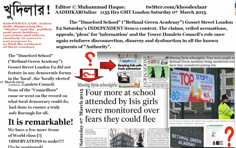 KHOODEELAAR! Action daily diagnosing the  %22Media%22  1200 GMT Sat 07 March 2015