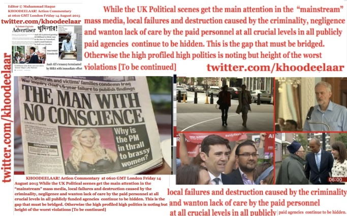 Editor © Muhammad Haque KHOODEELAAR! Action Commentary  at 0628 GMT London Friday 14 August 2015