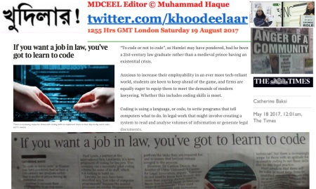 1304 GMT SAT 19 Aug 2017 KHOODEELAAR! EXPOSING ENGLISH LAW CORRUPT SOULLESS CORE as aided and abetted by Times Law