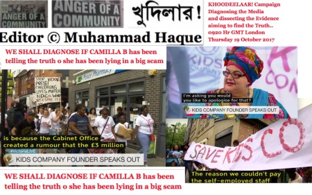 0924 GMT KHOODEELAAR! Campaign Diagnosing the Media and dissecting the Evidence aiming to find the Truth...jpg