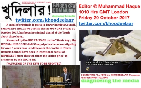 1010 Hrs GMT London Friday 20 October 2017 Contextually evidentially WORLD Exclusively asserting that the 'Titanic_ keys